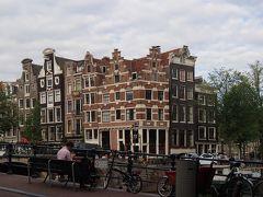 中欧3カ国周遊+アムステルダム観光4 アムステルダム編