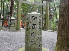 椿大神社へ (1)