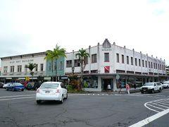 ハワイ島 マイプラン・・・ヒロの街