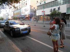 21水曜1日目5北京図門長春 タクシー、バス、路面電車、マッサージ店まとめて
