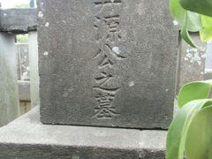 武蔵中野 朱子学者新井白石菩提寺・高徳寺散歩