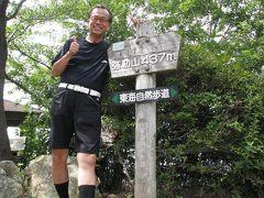 春日井の旅行記