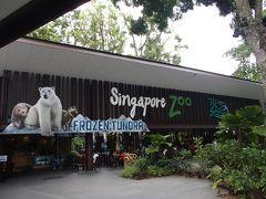 2013年9月☆久し振り過ぎるシンガポール旅行①旅のプランニング・出発・到着編カペラシンガポール泊