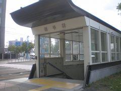 ドニチカキップで札幌散策