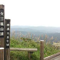 2013.9.14 三瓶山と温泉津温泉一泊二日の旅
