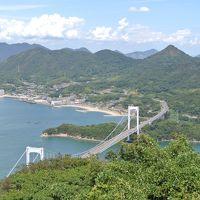 しまなみ海道(周辺の島々)