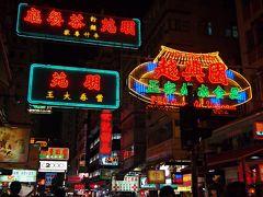 超絶弾丸!!初めての香港Trip