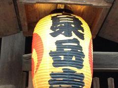 赤穂義士祭・泉岳寺に行きました・2012