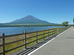 夏の富士山周辺ドライブと山中湖畔サイクリング