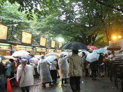 LCCで札幌 ① 台風来襲