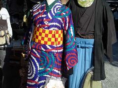2013年 フリーマーケット 弘法さん(東寺)