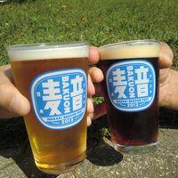 2013.9 茨木 麦音フェスト★うまいビールいただきま~す!