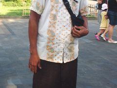 好天 インドネシアの旅 バリ島 その2 ヌサドゥアを起点に