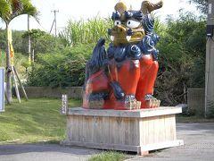 初めての沖縄周遊  「首里城」「万座毛」「美ら海水族館」「琉球村」&