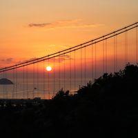 鷲羽山から夕陽を観る