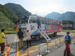 楽しい乗り物に乗ろう!  水陸両用バス「湯西川ダックツアー」  ~湯西川・栃木~