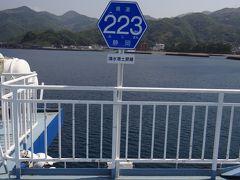 県道223号線からは3度目も富士山が見えませんでした(>_<)