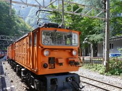 富山にいつづけ4日間黒部峡谷トロッコ列車の旅
