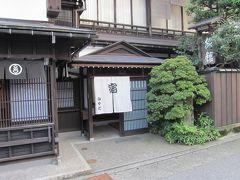 2013年9月富山の友人を訪ねて八尾の宿