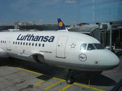2013年夏ドイツ・オーストリア・ハンガリー弾丸周遊(その2 フランクフルト税関を通過し、LH1240便でウィーンへ)