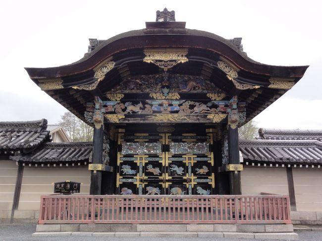 西本願寺に行ってきました。<br />「京都駅」近くにある「世界遺産」です。<br />写真は「国宝」の「唐門」です。