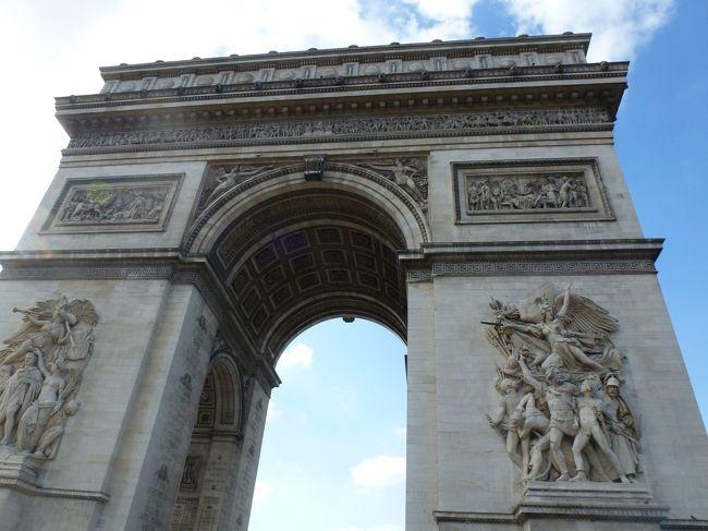 JTBの黄色パンフ「よくばりロマンチック街道とスイス・ベルサイユ・パリ8」に参加しました。行程5日目です。<br />この日は、TGVに乗って、パリへ移動します。<br /><br />行程1日目<br />http://4travel.jp/traveler/miepc/album/10816501/<br />行程2日目<br />http://4travel.jp/traveler/miepc/album/10817508/<br />行程3日目<br />http://4travel.jp/traveler/miepc/album/10817527/ <br />行程4日目<br />http://4travel.jp/traveler/miepc/album/10817722/