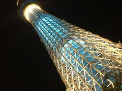サクッと東京♪ 夜の東京スカイツリー☆