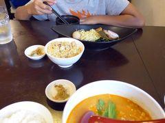 チャイニーズダイニング杏の昼食