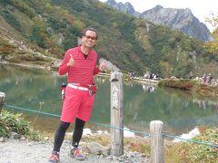 日本のスイス白馬三泊四日の旅 二日目    八方尾根~八方池