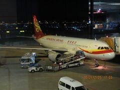 2012年香港旅行記【1日目 成田→香港】
