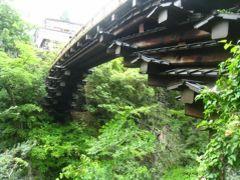 日本一周・歩き旅『橋と川』