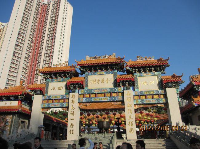 香港旅行2日目。<br /><br />この日のメインは香港ディズニーランド。<br />でも開園時間が遅いので、まずは朝食を食べてから黄大仙(ウォンタイシン)へ。<br /><br />ちなみに、カメラの日付機能を切りそびれたので全てに邪魔な日時がついちゃってますが、時差があるので写真の−1時間が本当の時間です…