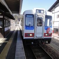 3.11東北の旅~三陸鉄道に乗りたい~