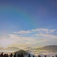 日本一早い紅葉を訪ねて北海道周遊フリーの旅 星野リゾート・トマム編 (4−1)