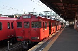 2013年9月名古屋鉄道全線乗りつぶし3(三河線・豊田線)