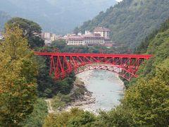 石川・富山 北陸路あこがれの黒部峡谷鉄道 トロッコ電車の旅 最後にうれしいおまけも