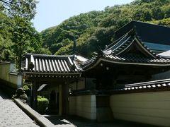日本の旅 関西を歩く 東大阪市の暗峠(くらがりとうげ)、法照寺ほうしようじ、額田駅(ぬかたえき)周辺