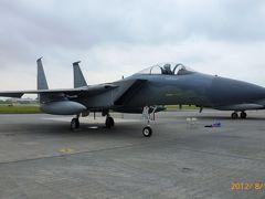 2012 アメリカ軍横田基地日米友好祭