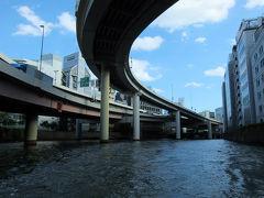 水上バス「かわせみ」で 川めぐり 橋めぐりー4 日本橋発着場 東京駅グランルーフ