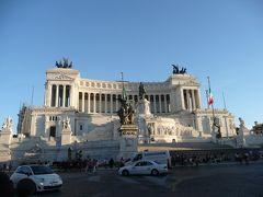イタリア~コート・ダジュールの旅 #1 - 初日は終日、ローマ街歩き