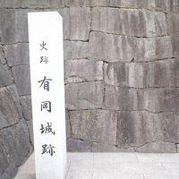 有岡城の跡を訪ねて