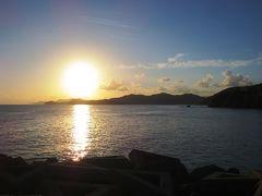 <おひとりさまのお伊勢参り・5> のんびり志摩! 絶景~「浜島」の海&夕陽