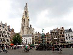 団塊夫婦の世界一周絶景の旅2013年・ヨーロッパ編ーベルギー(3):アントワープへ
