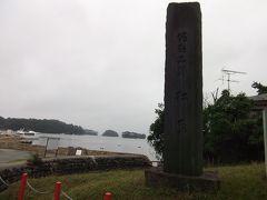 松島:日本三景松島~瑞巌寺~仙台周辺へ(平泉・松島1泊2日)