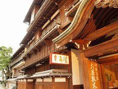 初めての伊豆 宇佐美でおいしいお寿司と地ビールに出会い 伊東で東海館見学を楽しむ旅