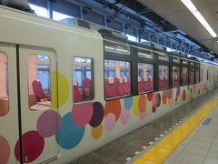 楽しい乗り物に乗ろう!  東武鉄道 「スカイツリートレイン南会津号」  ~栃木&埼玉&東京~