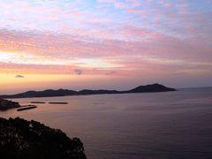 <おひとりさまのお伊勢参り・6> 朝焼けの「志摩」~風光明媚な海のまち「二見浦」へ