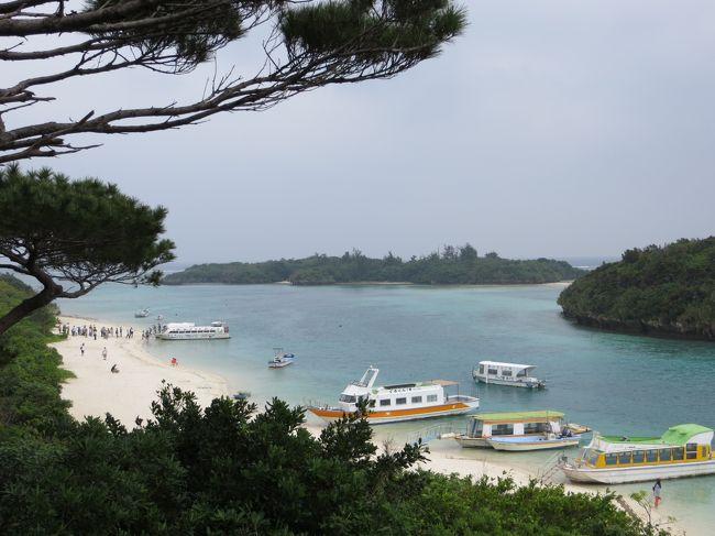 2日目は川平湾観光で朝ゆっくり出来る時間があったので<br />ホテルの中を探検しました。<br />