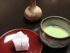 石川・富山 北陸路あこがれの宇奈月温泉 最終日は、時間が余っちゃった!