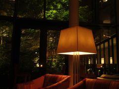 初秋の箱根Stay... ハイアット リージェンシー 箱根 リゾート&スパ/ ロマンスカーの旅